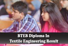 BTEB Diploma In Textile Engineering Result 2021