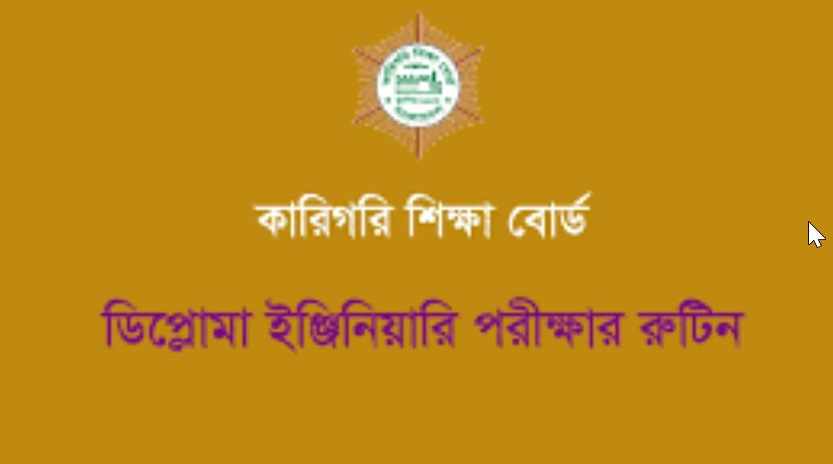 Diploma in Engineering Exam Routine 2019