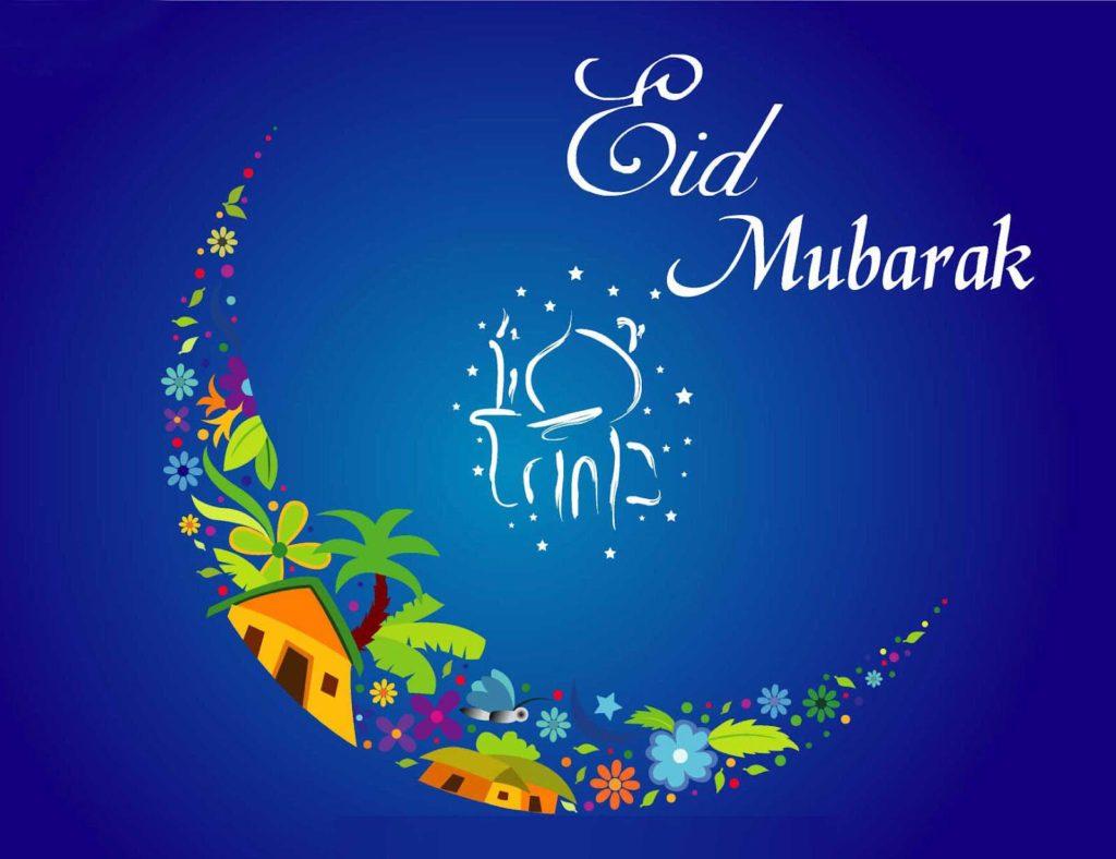 Eid Mubarak wishes, Eid Ul Adha 2021 wishes