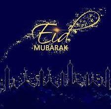 Bangla EID Mubarak SMS (ঈদ মোবারক ২০১৯) – EID ul Adha 2019