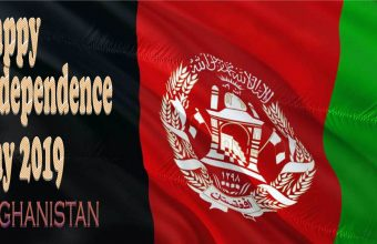 Afghanistan Independence Day – Happy Independence Day 2019 of Afghanistan on 19th August