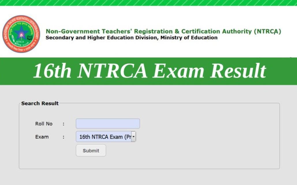 16th NTRCA Exam Result- 16th NTRCA Exam Result 2019