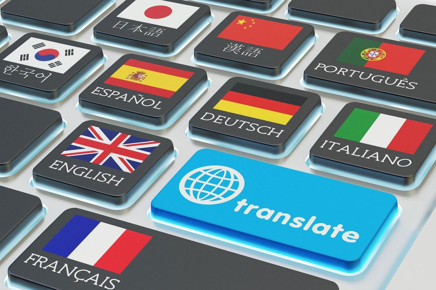 International Translation Day 2019 - Latest quotes, wishes, poem