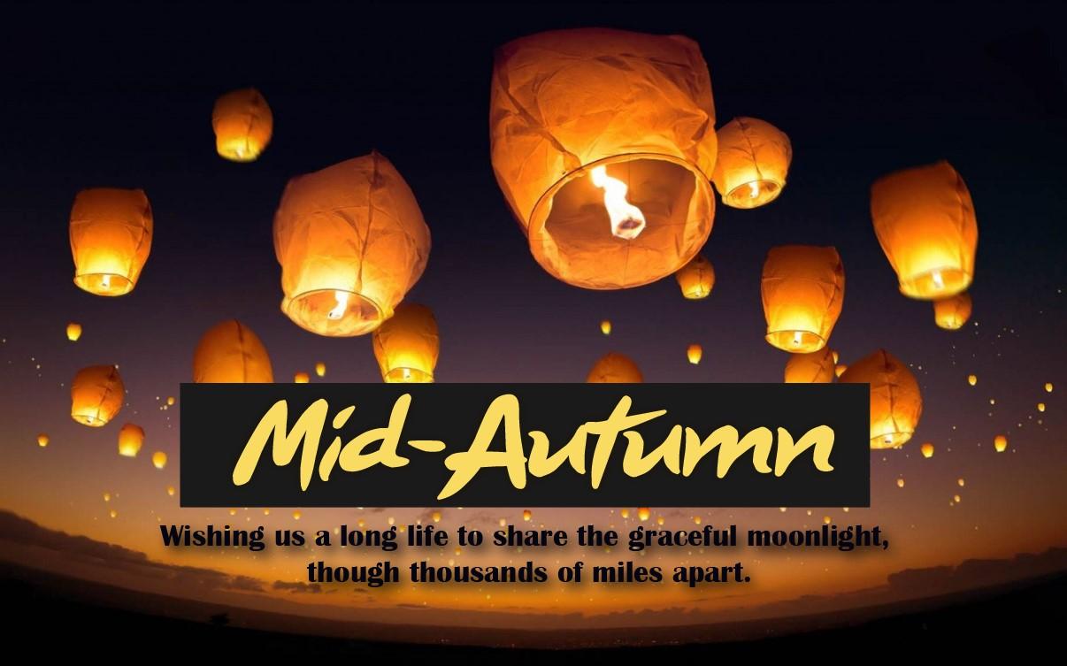 Mid Autumn, Mid Autumn 2021, Happy Mid Autumn