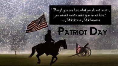 Patriot Day, Patriot Day 2021