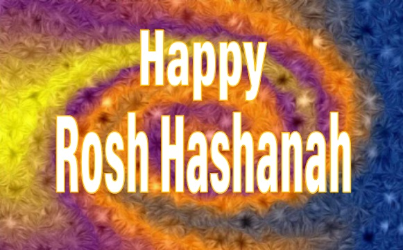 Rosh Hashanah 2019 Quotes, wishes, sms, Image, Picture, greetings, card