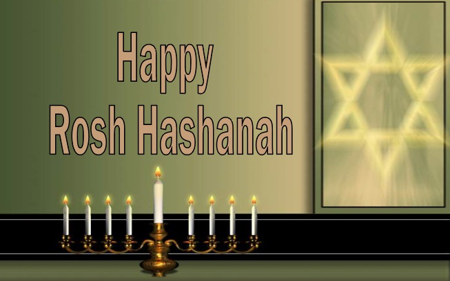 Rosh Hashanah 2019 2nd day Wishes, Messages, Quotes, Poem