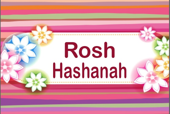 Happy Rosh Hashanah 2019 Wishes, Messages, Quotes, Greetings, Text, SMS