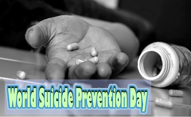 World Suicide Prevention Day 2019 Quotes, Picture, Image, massage, Greetings card, facebook/whatsapp status