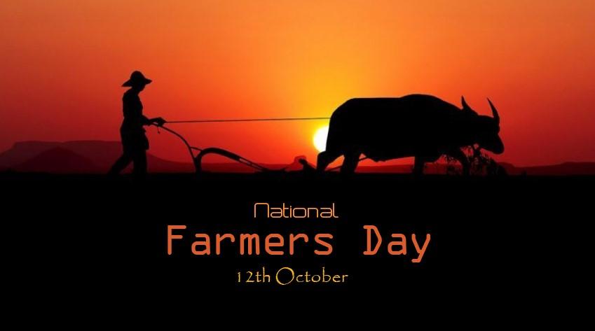 National Farmers day, National Farmers day 2021
