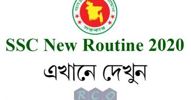 SSC Exam Routine 2020, SSC new routine