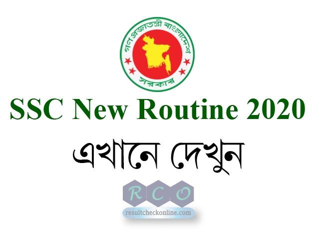 SSC Exam Routine 2020, SSC new routine