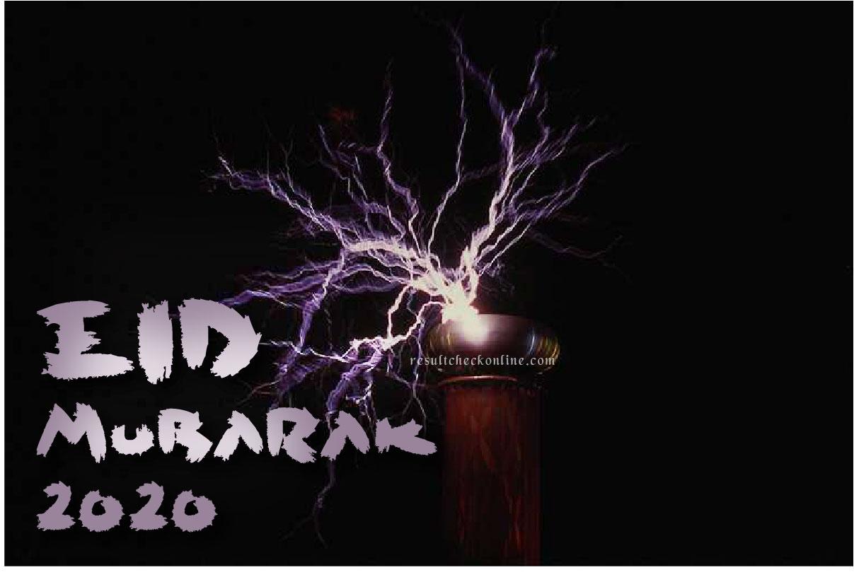 Eid Al Mubarak 2020 Pic, wishes, SMS, wellpaper,EID MUBARAK 2020 HD PIC