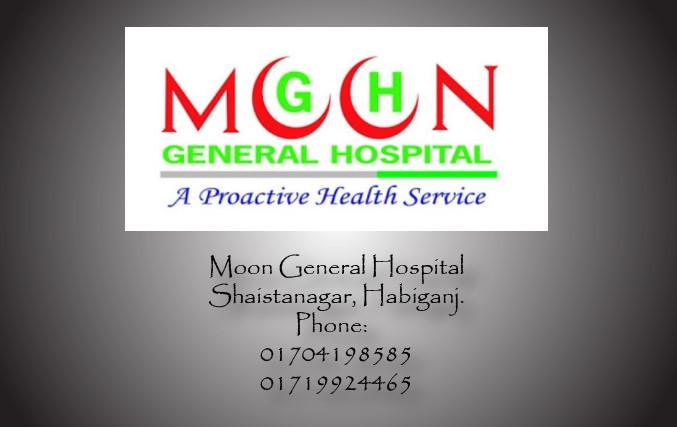 Moon General Hospital