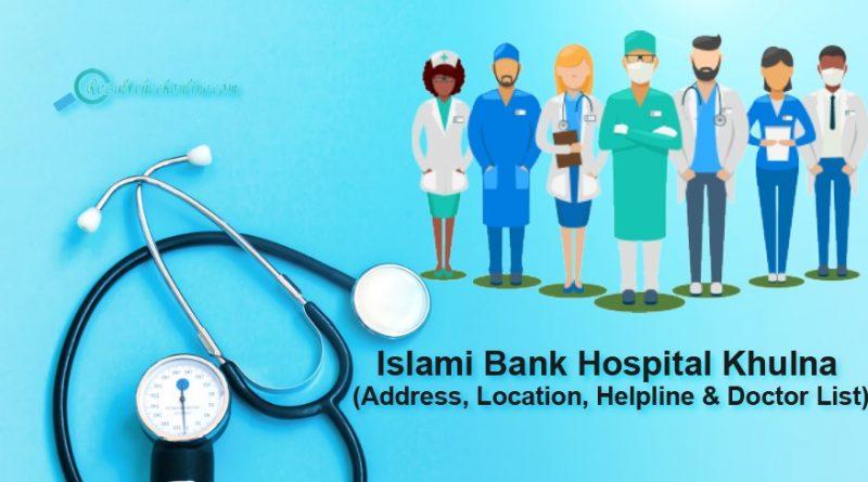 Islami Bank Hospital Khulna Location, Helpline Number, Address, Specialist Doctor List