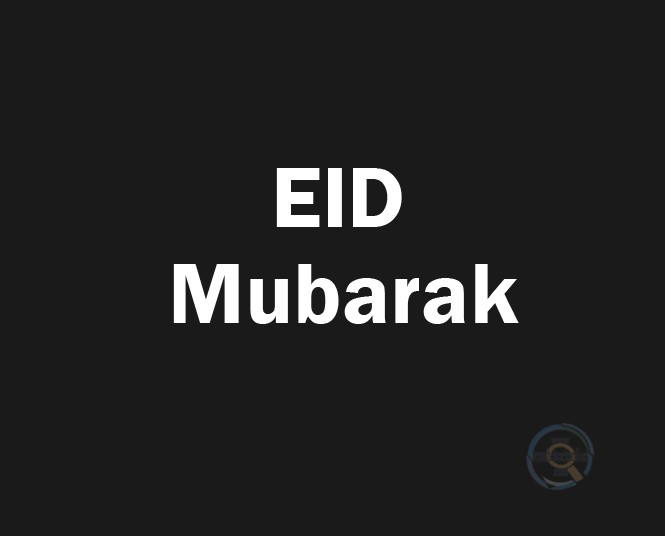 Eid Mubarak 2021(Eid-ul-Fitr Wishes, Message, Quotes, Greeting Picture, HD Image)