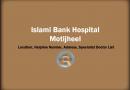 Islami Bank Hospital Motijheel Dhaka
