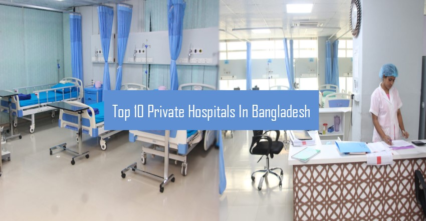 Top 10 private Hospitals In Bangladesh, Top 10 private Hospitals In Bangladesh 2021, Top 10 private Hospitals In Bangladesh with addresses