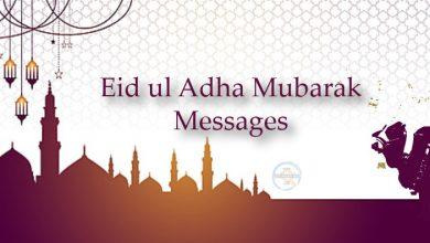 Happy Eid Ul Adha Messages 2021