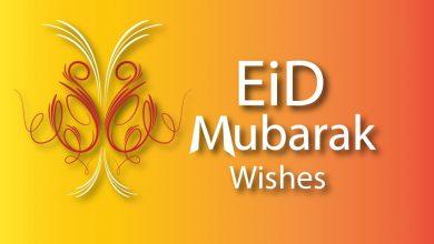 Eid al-Adha, Eid ul Adha, Id-ul-Azha, Id-ul-Zuha, Hari Raya Haji or Bakr-id