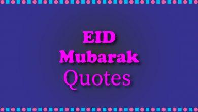Eid Mubarak Quotes, Eid Mubarak 2021 Quotes