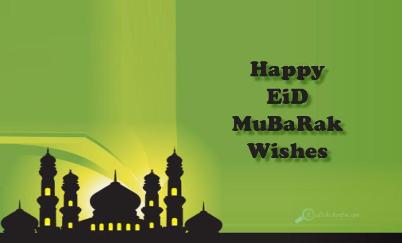 eid ul adha mubarak wishes quotes, happy eid message, eid quote, eid quotes, happy eid mubarak wishes, eid ul adha quotes, eid ul-adha quotes, eid ul adha messages, eid ul adha wishes, happy eid messages, happy eid mubarak wishes quotes, eid al adha messages, eid al-adha wishes, eid messages, eid mubarak message, eid mubarak messages, eid mubarak quotes, eid wishes, eid mubarak wishes 2021, happy eid 2021