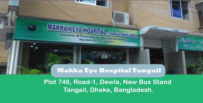 Makka Eye Hospital Tangail