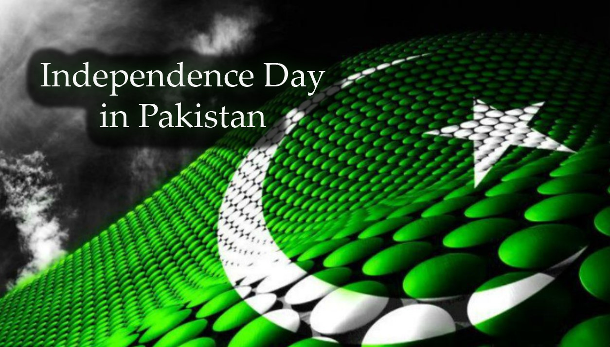 Pakistan Independence Day, Pakistan Independence Day 2021