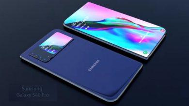 Samsung Galaxy S40 Pro, Samsung Galaxy S40 Pro 2021