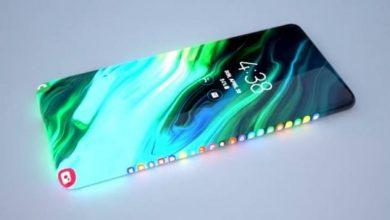 Samsung Galaxy X2 Plus, Samsung Galaxy X2 Plus 2021
