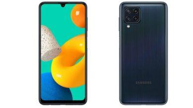 Samsung Galaxy M32 Pro 5G, Samsung Galaxy M32 Pro 5G 2021